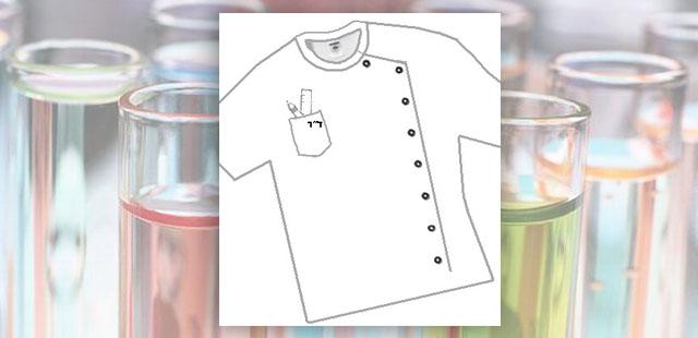 החומרים: מדפסת נייר הדפסה חולצת T (על מנת לקבל מראה הדומה לחלוק מומלץ לבחור בחולצה גדולה ככל האפשר) טוש לצביעת בדים בצבעים שחור ואפור קרטון או נייר עבה (לשים […]
